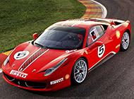 红色法拉利赛车高清摄影图片