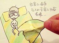 带字手绘男生大图