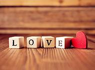 有意境的浪漫爱情治愈系图片
