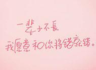 浪漫唯美幸福的带字大图片唯美图片