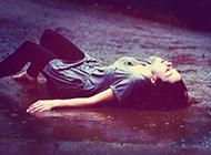 一个人伤感颓废唯美图片女
