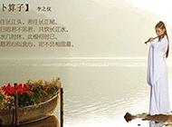 含蓄幽雅的中国风复古女生图片