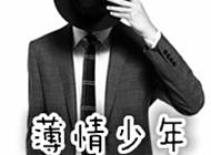 2016最新黑白带字男生头像