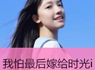 2016最新清新带字女生头像合集