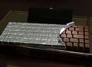 今日搞笑囧图之巧克力