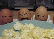 蛋蛋们的未来可爱搞怪图片