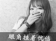精选九月最热qq女生黑白头像