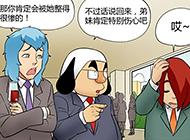 搞笑四格漫画图片之同学会