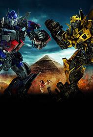 钢铁之战《变形金刚2》影视海报