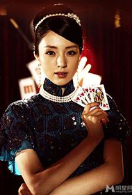 《战上海》董璇变身魔术师
