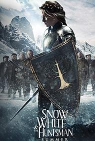 《白雪公主与猎人》海报