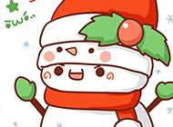 超萌圣诞长草颜文字君图片