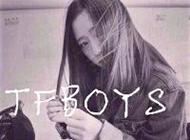 最新非主流tfboys女生微信头像