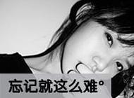 2016女生黑白伤感带字qq头像