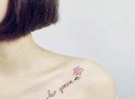 时尚简约小清新女生纹身头像