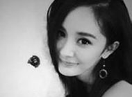 美女明星杨幂黑白头像图片