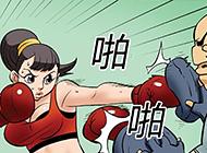 日本邪恶少女漫画之同体视力