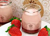 自制各种酸奶甜品图片