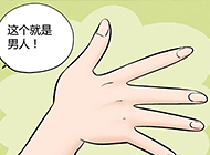 韩国成人漫画之年龄的变化