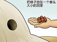 韩国成人漫画之打不开拳头