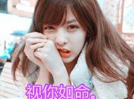 超漂亮的韩系女生微信头像
