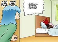 邪恶少女漫画之突然的禁忌