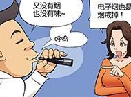 韩国成人漫画之居家电子