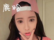 最新exo姐妹闺蜜头像图片