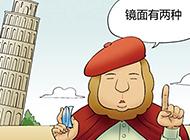 韩国成人漫画之聚光镜