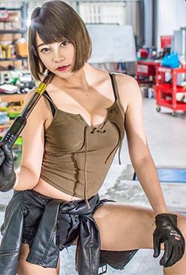 台湾美女模特林文婷性感汽修工写真