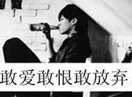 男生qq黑白带字头像集锦