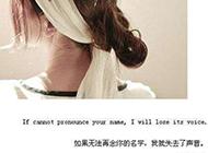 非主流女生最新带字伤感图片