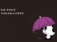 可爱卡通小熊猫文字背景