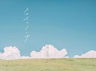 日系风格的小清新风景壁纸