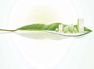 地产商业创意ppt背景图片