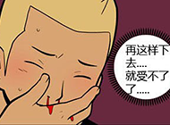 成人邪恶幻啃漫画之流鼻血