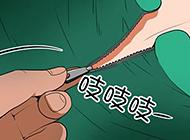 韩国邪恶成人漫画之美人鱼失恋