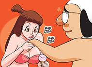 重口味漫画推荐之如何吃冰激淋