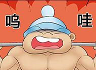 韩国成人漫画之摇摇晃晃的世界