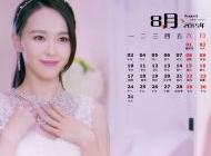2015年8月日历精选《克拉恋人》美女唐嫣剧照桌面壁纸下载
