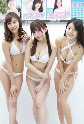 日本美女吉泽玲菜性感私房照比基尼诱惑
