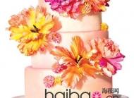 花朵蛋糕图片 两个蛋糕和花朵