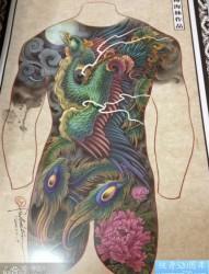 霸气很酷的一幅满背彩色凤凰纹身手稿