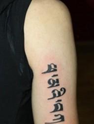 法蒂玛之手纹身图片
