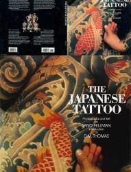 日本黑道文化刺青