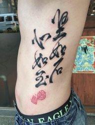 中文纹身图片