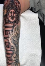 手臂部落为主题个性纹身图案