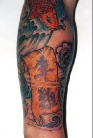 手臂彩色汉字和锦鲤鱼纹身图案