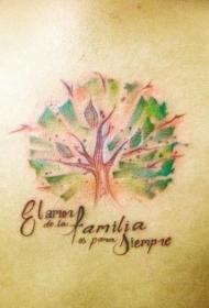 背部甜美色彩的小树字母纹身图案