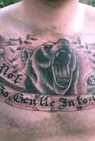 胸部一头咆哮的熊纹身图案